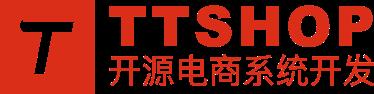 TTSHOP新零售电商系统